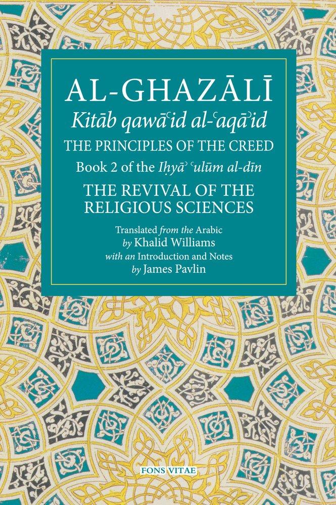 Ghazali Creed