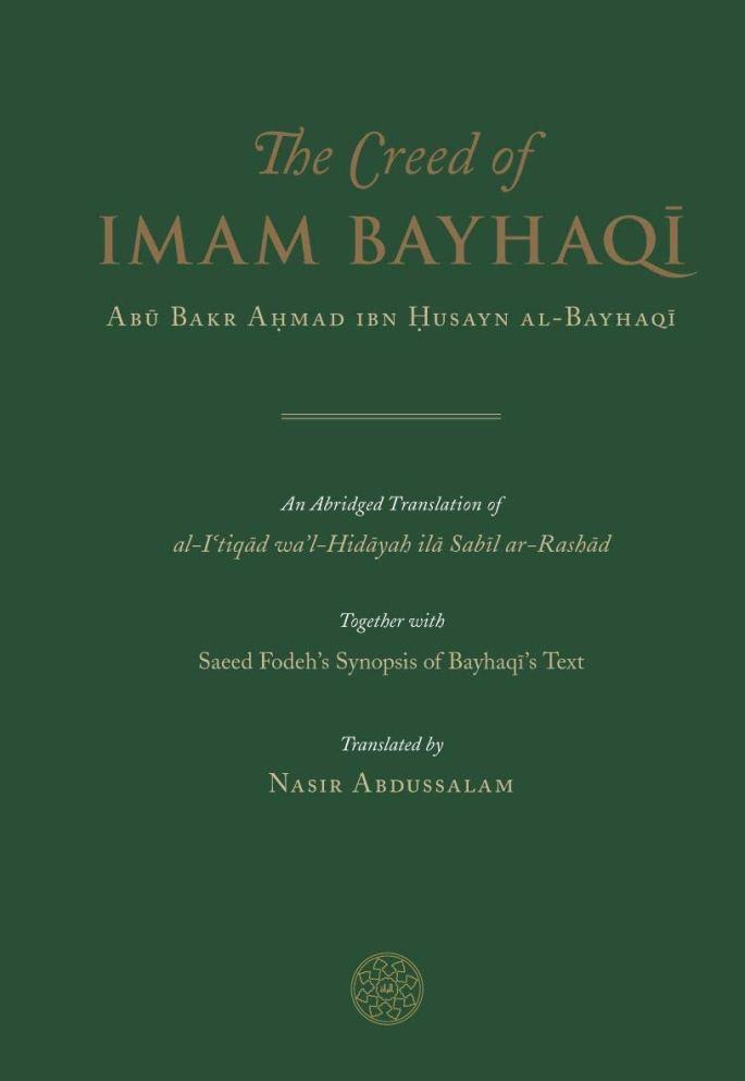 Bayhaqi